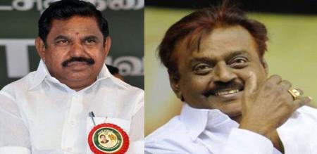 vijayakanth report for nilagiri rain