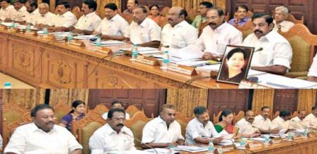 new announcement in minister cabinet