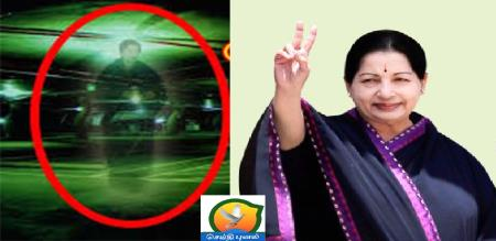 If Jayalalitha sprit asked to vote for admk