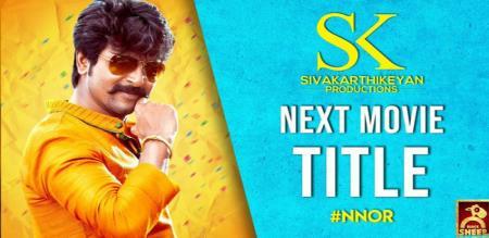 actor sivakarthikeyan new movie name release