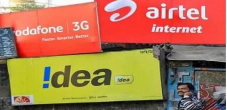 central government check to telecom industries