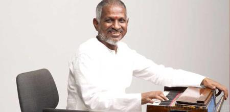 producer council announced about function for  ilayaraja