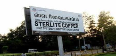 sterlite case in supreme court