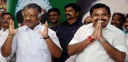 again rejoined some ammk party