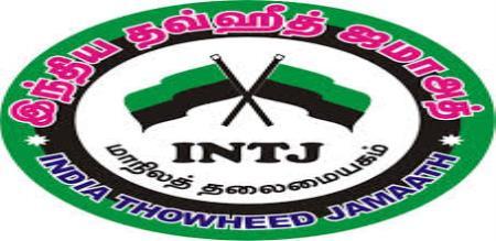 indian thavheeth jamath Leader Condemn about Babar Masque Demolish case