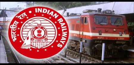 Railway exam post pended by Indian railway announce