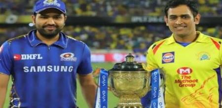 may chance to banning IPL