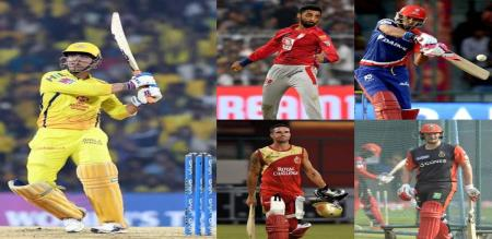 Ipl may be in foreign countries.