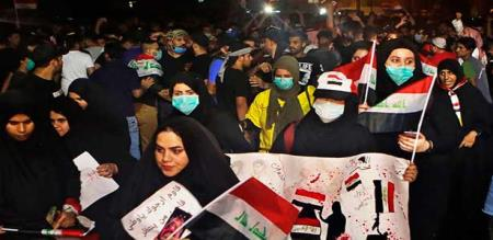 in iraq violence peoples died when police shoot