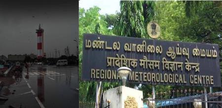 tamilnadu weather report nov 30