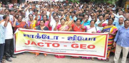 highcourt announcement abour jactto geo strike