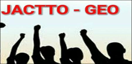 jacto Geo strike continue? tamilnadu govt speech about to solve this problem