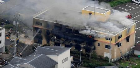 in japan animation fire accident issue