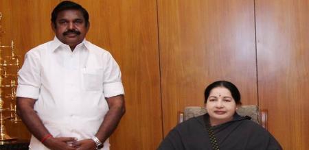 Chennai court judgement about Jayalalidha home case
