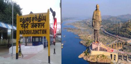 Southern Railway Announce Special Tourist Train to Madurai to Gujarat Vallabhbhai Patel Statue 12 Days