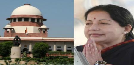 supreme court ban arumugasamy commission inquiry