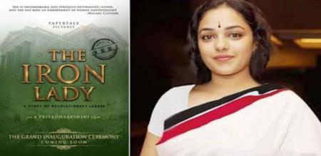 jeyalalitha history movie
