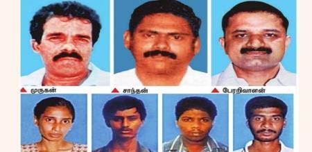 7 tamils release case in supreme court judgement