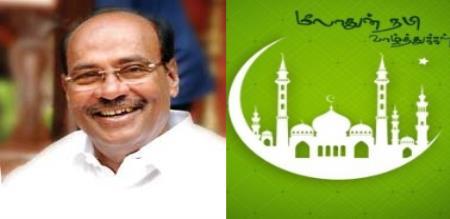 ramadoss wishes milad nabi to muslims