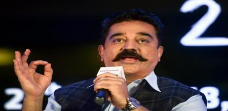actor kamalhasan open talk about lovers day