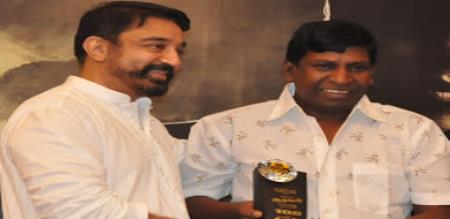 Vadivelu Join With Kamal