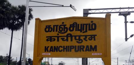 Kachipuram district corona virus symptoms confirmed