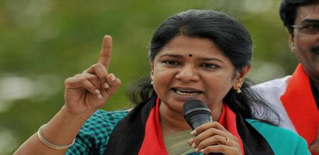 kanimozhi resigned her rajyasabha mp post