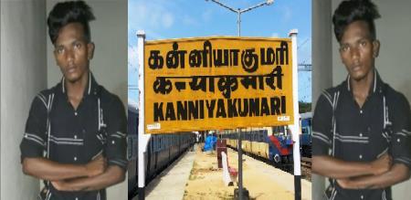 in kanniyakumari girl sexual harassment by drama love gang police investigation going on