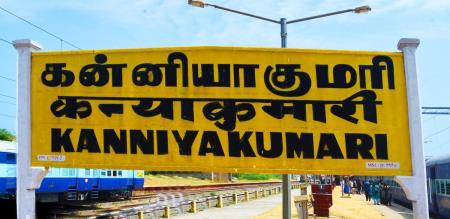 in kanniyakumari man arrest when speech sexual harassment with another girl