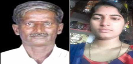 in karnadaga girl killed due to sexual torture