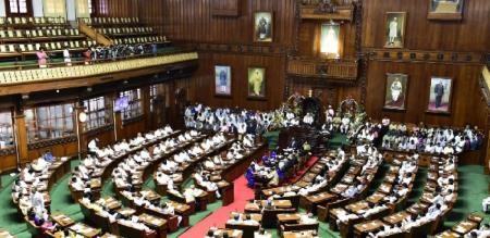 karnataka last judgement in supreme court