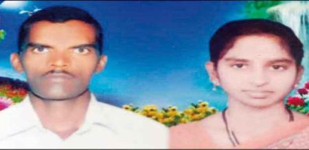 Couple died Karnataka police investigation going on