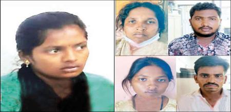 Karnataka murder case police arrest family due to love