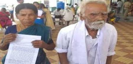 Tiruppur old age couple request to govt about Mercy Death