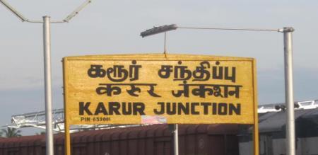karur nurses strike about  patients carrying