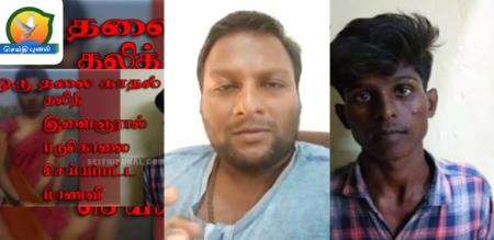 cudallore girl killed case director mohan speech about that problem