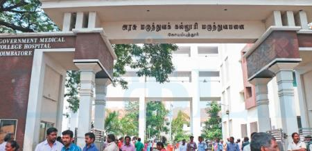 protest in covai hospital
