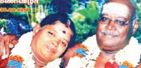 In Thanjavur man murder police investigation going on