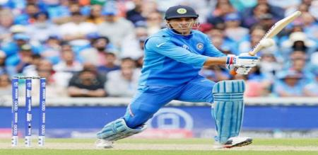 doni new world record in world cup