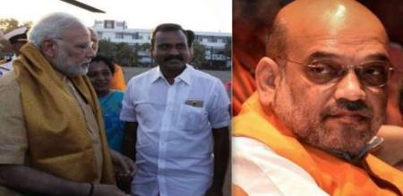 L Murugan appointed as tamilnadu bjp leader