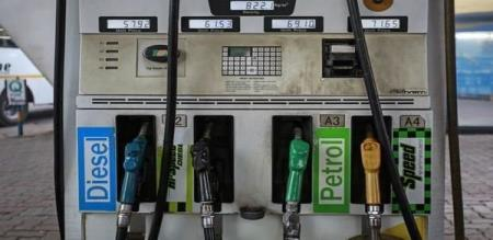 today petrol and diesel price on november 06