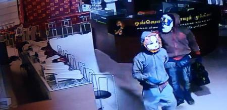 thrichy robbery case investigation to 5 members