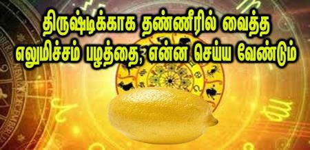 what is uses of lemon