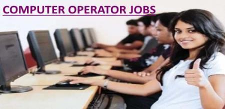 Computer Operator job for court