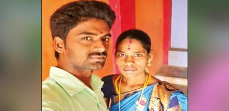 Thiruvannamalai love couple suicide attempt