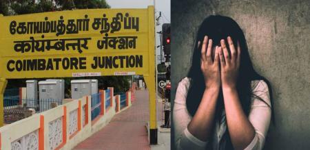 in Coimbatore girl love torture drama love culprit