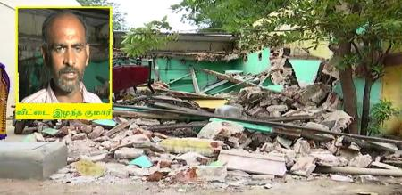 in madurai house destroyed by mdmk party member