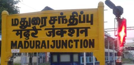 In Madurai girl murder due to illegal affair