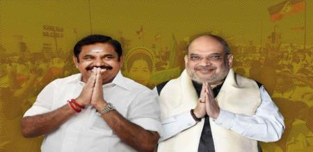ADMK BJP alliance signed