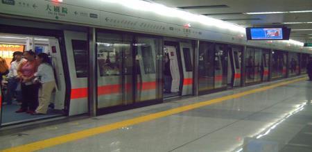 Metro train starts in china